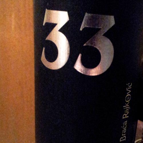 Cuvee 33 - Braca Rajkovic