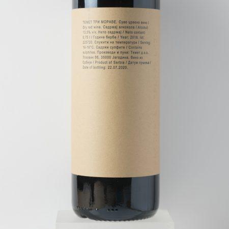 temet-prokupac-rotwein-aus-serbien-online-kaufen