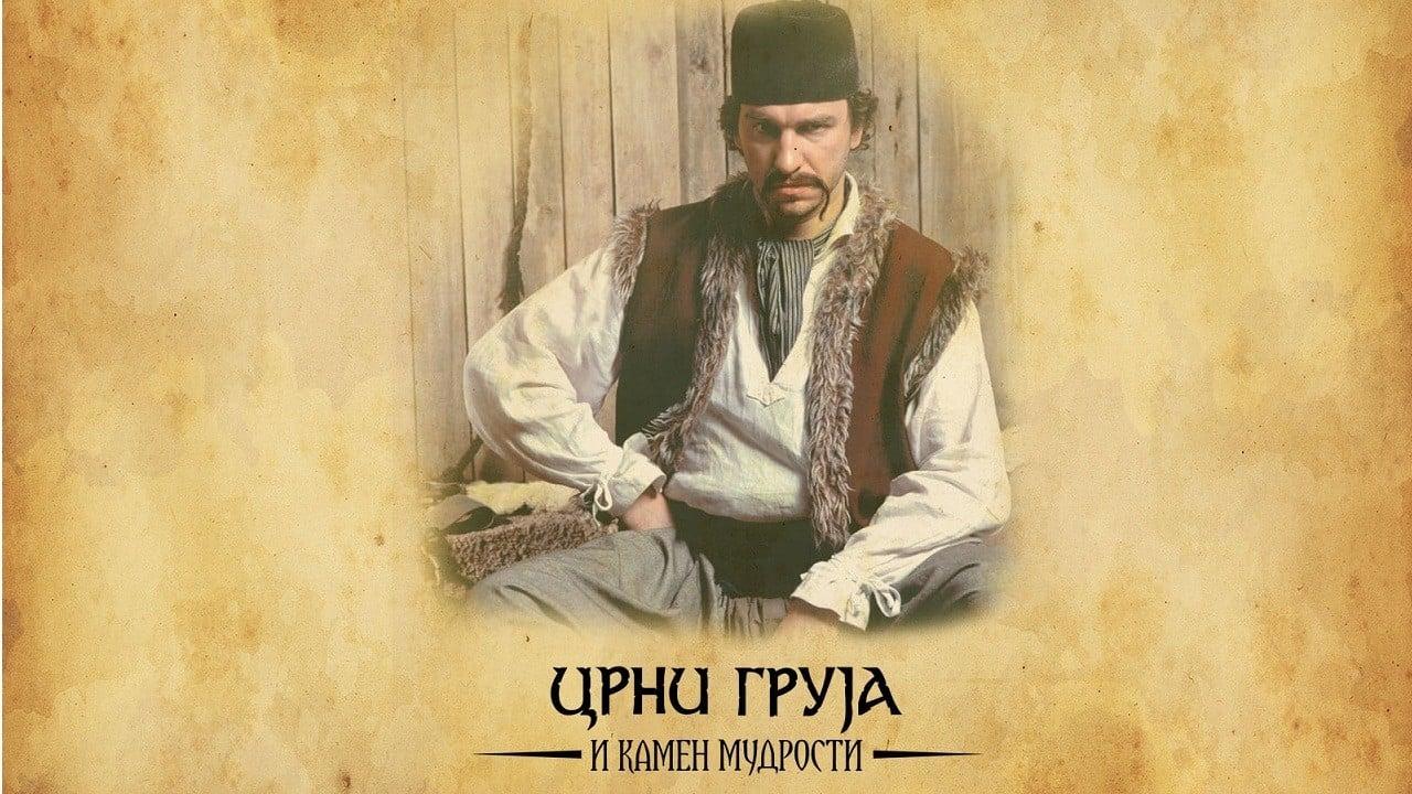 crni_gruja_i_kamen__mudrosti
