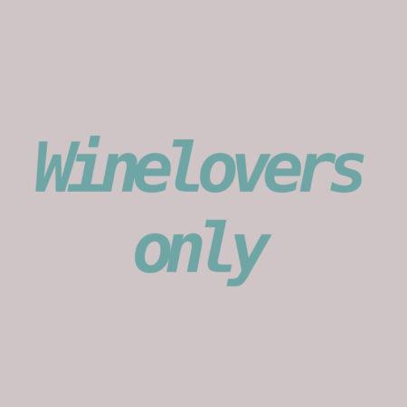 weinpaket-winelovers-meistverkaufte-weine-aus-serbien-samovino