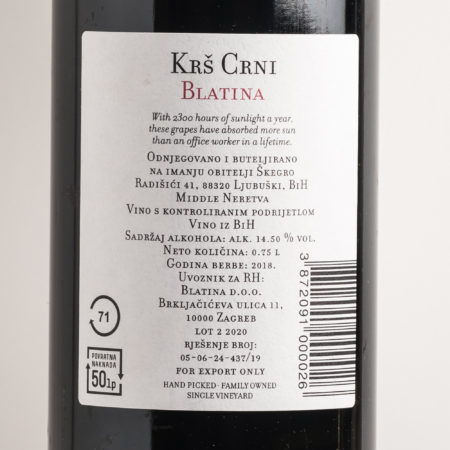 krs_blatina_weingut_skegro_bosnien_herzegowina_wein_online_kaufen